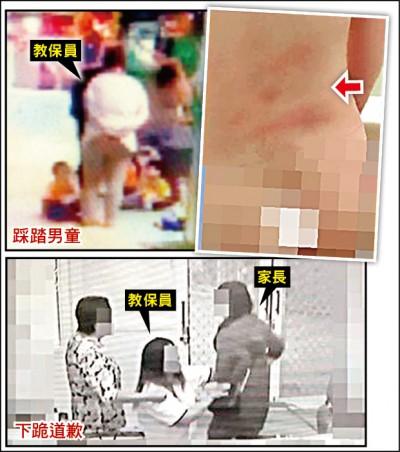 教保員虐童 打手、踩腳、甩巴掌 被公告不得當教師