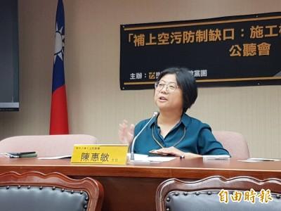 「我們是正黃」陳惠敏堅選鳳山立委 嗆贏藍綠