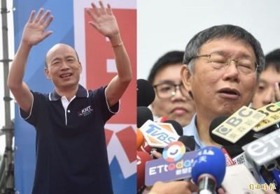 侯友宜不接韓國瑜競總主委 他批柯、韓「別整天想選舉」