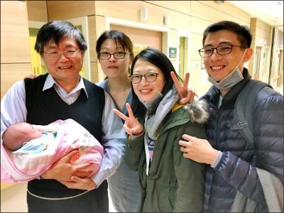 台灣首例 懷孕3個月肝臟移植順產