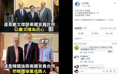 韓國瑜糗蹭AIT官員? 他拿鄭文燦對比狠酸:好丟臉