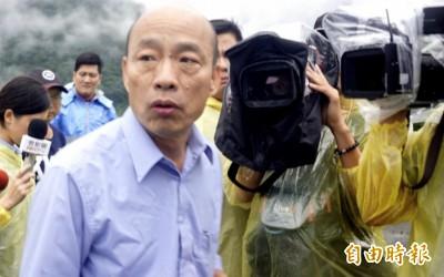 韓國瑜自爆車子可能被裝追蹤器 法界人士警告...