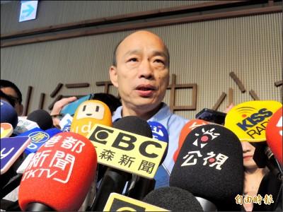 韓國瑜自爆座車被裝追蹤器