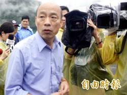 自由開講》真正追殺韓國瑜的是中國國民黨不是國家機器!