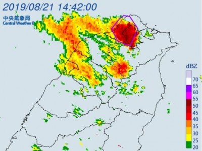 雨彈來襲!雙北發布大雷雨特報 警戒持續至15;45