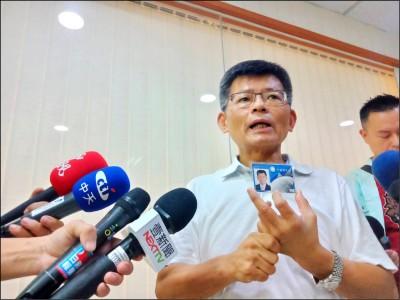 楊秋興批韓 國民黨開除黨籍