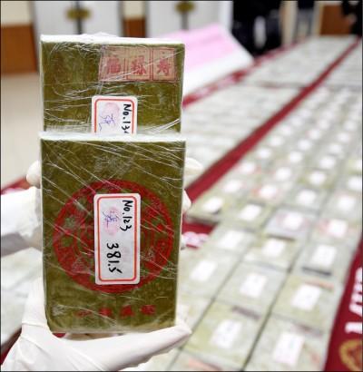 金三角輸出毒品 幕後不乏中國人