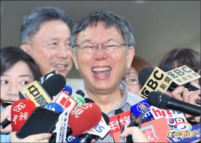 韓國瑜提重啟核四條件說 柯P譏諷:廢話