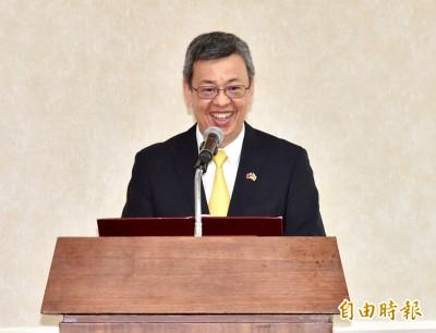 陳建仁:感謝大法官肯定軍公教年改的合憲與必要
