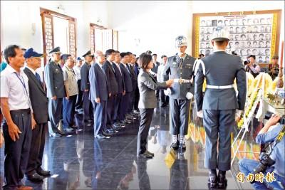 紀念823砲戰》總統:台澎金馬是生命共同體