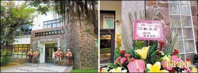 紀念823砲戰》韓國瑜貼文悼陣亡國軍 指和平是政府責任
