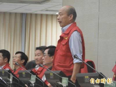 韓國瑜「準時」主持防災會議 自誇「我從小就有這個好習慣」
