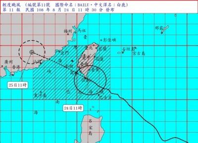 白鹿加速!花東可望傍晚解除陸警  本島22:00脫離暴風圈