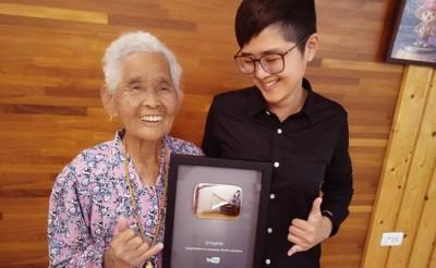 「她不會回來了」 86歲全台最年長YouTuber「快樂嬤」過世