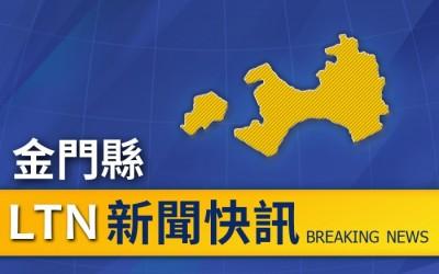 白鹿颱風影響 金門今晚停班停課!
