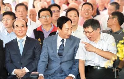 郭柯王合拚大選 尋覓副手人選