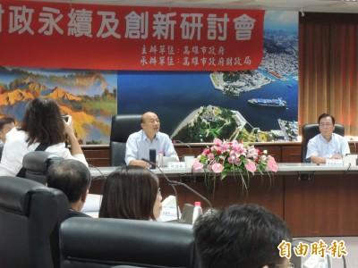 嗆柯!?韓國瑜自爆:台北運將說「現在誰看台北、大家都在看高雄」