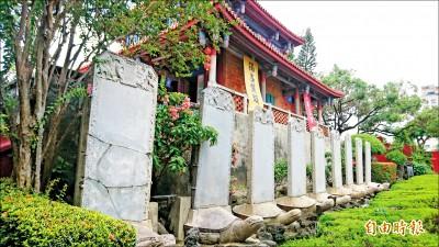 《台南》赤嵌樓前 9贔屭碑提報國寶