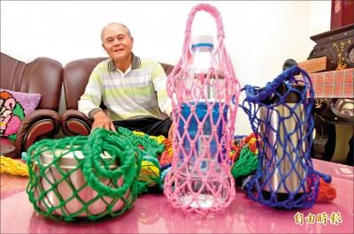8旬翁搞創意 漁網變小提袋