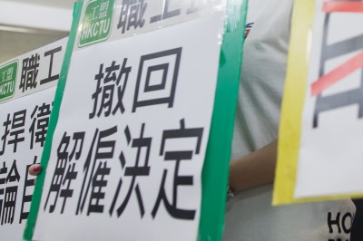 北京施壓 香港航空業傳200人黑名單