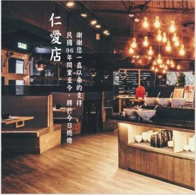 無奈東區商圈萎縮  台北知名麻辣鍋「滿堂紅」創始店熄燈!