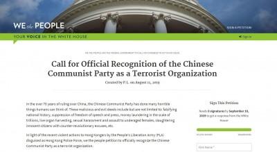 連署「認定中共是恐怖組織」提前達標 白宮須正式回應訴求