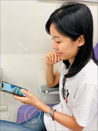 機捷座椅貼心 手機可充電