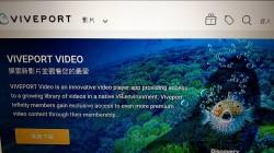 宏達電VIVEPORT支援Valve Index 主要連接PC主機的VR裝置全數到位