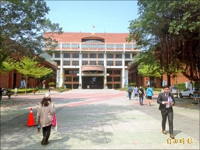 中山大學補助大學交換生 月給1萬 每年送330生出國