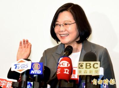 國民黨批小英3年執政 網友灌爆:「罰」再連任4年