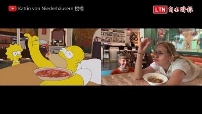 還原《辛普森家庭》美食之旅 鐵粉拍片模仿卡通式誇張吃法