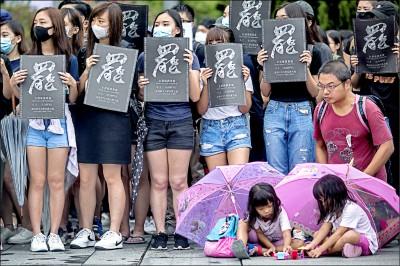 為香港加油…中學生持續罷課