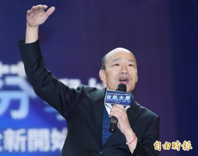 韓國瑜在高雄市慘輸20百分點...黃創夏驚呼:守不住了!