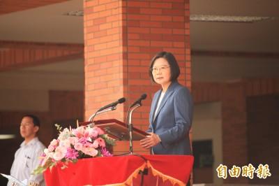首位三軍統帥進士官學校 蔡總統提士官五大改革