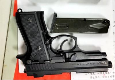 闖議員服務處擦玩具槍 讓人害怕 改判有罪