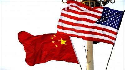 冷眼集》注意中國的變動