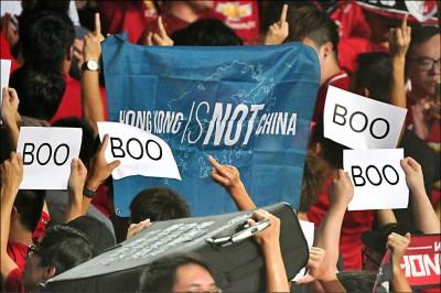 世足資格賽》港人比中指:香港不是中國…