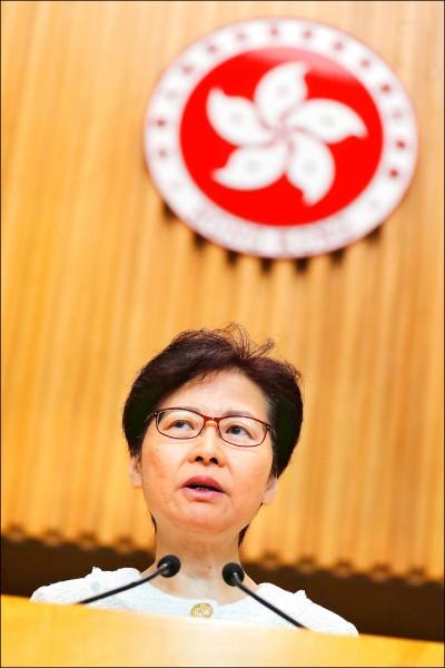 不認同香港人權法案 林鄭籲美勿干預