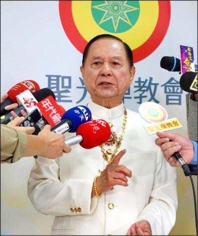 妙天投資電視台還組黨 NCC重罰台灣藝術台200萬