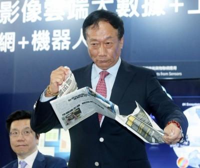 不滿藍營31大老登報籲郭韓合作 郭台銘今宣布退黨