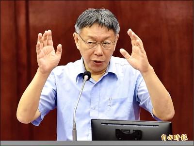 柯文哲:郭台銘若參選 對藍營是機會