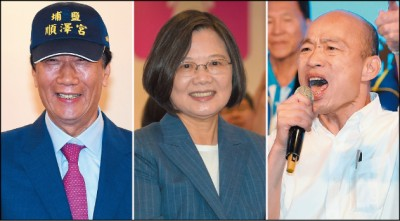 綠營評估:郭台銘參選 蔡英文連任難度增大