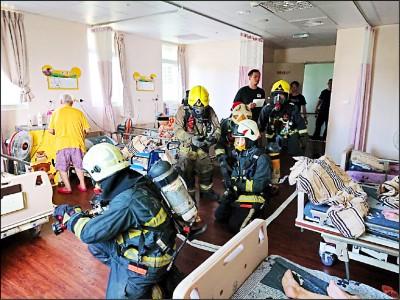 高雄市消防局演練 長照機構火災救護
