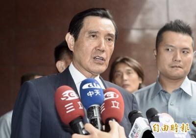 三中案開庭》馬英九:沒指示賣華夏股權給余建新 檢:馬交辦