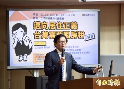 不賣亡國感?黃國昌:重點不是當選舉販賣口號 而要具體行動