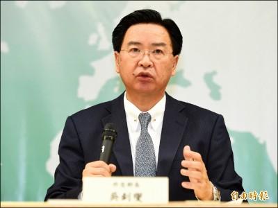 立委要吳釗燮負責 府方:沒有辭職問題