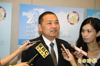 郭董宣布不選2020 侯友宜:個人決定最重要