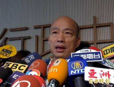 韓國瑜出訪外交部不幫忙 競辦質疑:別當政黨打手