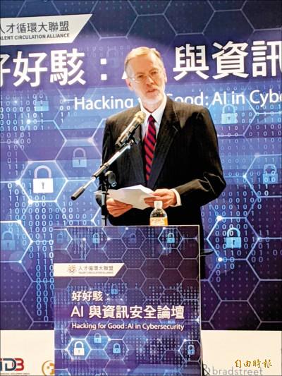 酈英傑:中國「駭」台科技業 兩年估增20倍