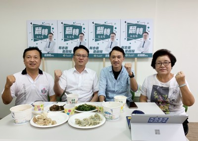 一起守護台灣民主自由 莊競程、楊宗澧合體直播